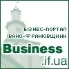 Бізнес-портал Івано-Франківщини